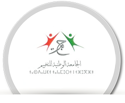 logo association takhyim